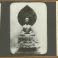 Amida-Nyorai