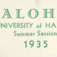 [005] 1935 University of Hawaii Summer Session Tag