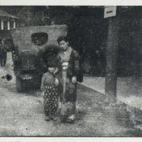 Mariko & proprietor's daughter - Tenkame (Tengame)…