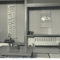 Tokonoma (alcove) of a Japanese tranditional room of…