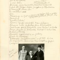 Shustov, Nikolai Mikhailovich