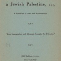 American Friends of a Jewish Palestine, Inc.: a…
