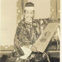 Kaizawa 1-026: Kabuki actor - Onoe, Shoroku II, 尾上, 松緑…