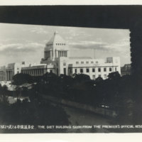 National Diet Building seen from the Premier's Official…
