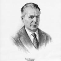 Вадим Николаевич САЛМАНОВ: 1912-1979