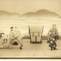 Kaizawa 1-129: Kabuki actors as Azuma Yoshiro 吾妻与四郎,…