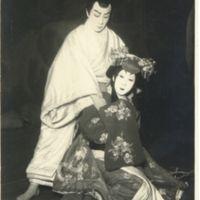 Kaizawa 1-107: Narukami 鳴神soothes Lady Taema's chest…