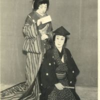 Kaizawa 1-091: Kabuki actors as a man and woman