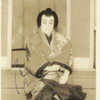 Kaizawa 1-056-1: Onoe, Shoroku II,  尾上, 松緑 2世 sitting…