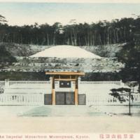 An Imperial Mausoleum Momoyama, Kyoto