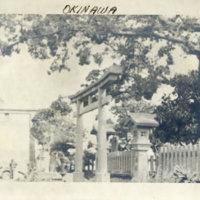 Torii gate of a shrine in Okinawa