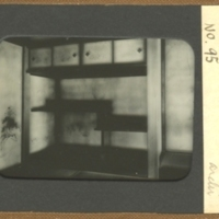 Interior of Daigo-ji Sambo-in