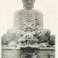 Daibutsu Hyogo
