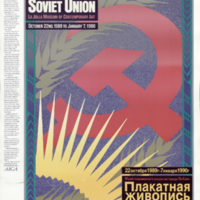 Poster Art of the Soviet Union, La Jolla Museum of…