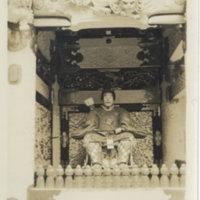 Yomeimon Zuishin of Nikko Toshogu, Nikko Tochigi Japan