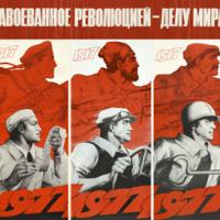 ЗАВОЕВАННОЕ РЕВОЛЮЦИЕЙ - ДЕЛУ МИРА! 1917 - 1977