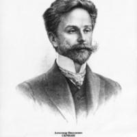 Александр Николаевич СКРЯБИН: 1872-1915