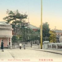 Bund of Ohura, Nagasaki