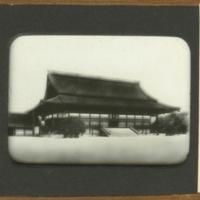 Shishii-Den