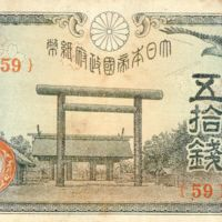 Kaizawa doc 23-1: Front image of a fity yen note;…