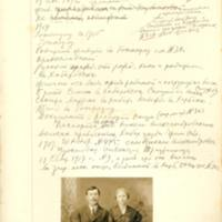 Shustov, Andrei Nikolaevich
