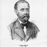 Бедржих СМЕТАНА: 1824-1884