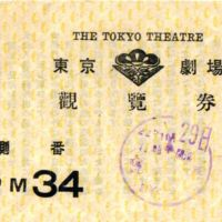 Kaizawa doc 03-1: Ticket to the Kabuki play, Kanadehon…