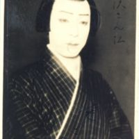 Kaizawa 1-013: Kabuki actor - Onoe, Baiko VII, 尾上, 梅幸…