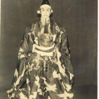 Kaizawa 1-076: Kabuki actor - Nakamura, Kichiemon I,…