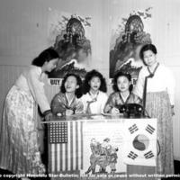 Hawaii War Records Depository HWRD 0214