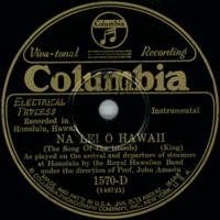 Na Lei O Hawaii