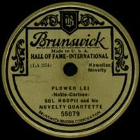 A Flower Lei