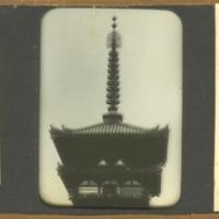 Sorin of Yakushi-ji To-to