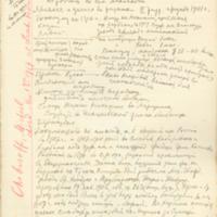 Chibisov, Mikhail Ivanovich