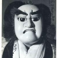 Kaizawa 1-003-1: Bunraku doll - Kumagai 熊谷 played by…